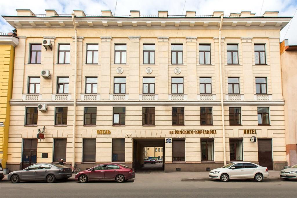 Закрытие фонтанов в Петергофе (5д/4н) №2